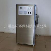 供应磐石市臭氧发生器30g水冷型污水处理适用