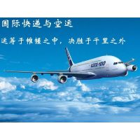 广州到迪拜空运快递费用 空运到迪拜价格时间