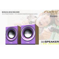 供应FV-555音响,forev木质音箱,电源接口,菲尔普斯音响中国好声音