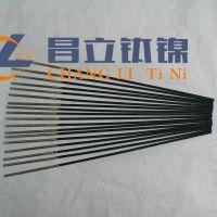 宝鸡昌立钛镍供应热水器用钛阳极