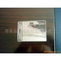【专业品质】供应优惠价格PVC透明塑料包装袋 可批发供应