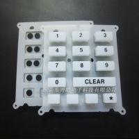 值得信赖的硅胶按键工厂 博皓电子