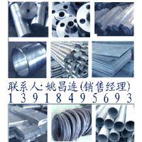 UNSN08811价格 n08811管子锻环
