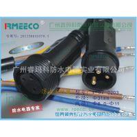 供应接头 广州led接头 通用五金配件接头 2至8芯接头
