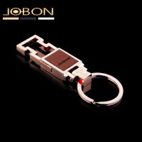 Jobon中邦 钥匙扣 男女汽车钥匙链 挂件 金属 腰挂 高档ZB-033