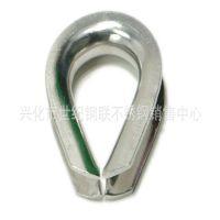热镀锌三角套环 马眼 不锈钢鸡心环 钢丝绳索具套环吊环质量保证
