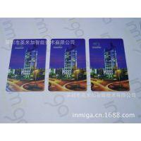 IC智能卡系列:电能表智能卡,水电费购买卡, 预付费电能表IC卡