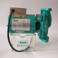 威乐循环泵 热水循环泵 威乐循环泵PH-045EH