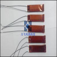 PTC陶瓷电热器 陶瓷加热器 食品机械加热专用