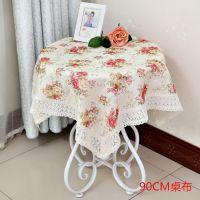 【伙拼】厂家直供家居布艺桌布台布多用巾盖布圆桌布冰箱巾防尘罩