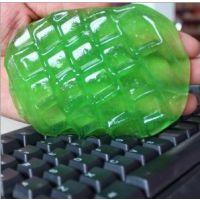 4310魔洁可灵水晶版神奇万能 魔力多用途透明去尘胶 键盘清洁胶