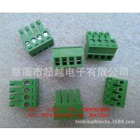 公母对插接线端子15EDCK,3.5间距,4P,铜,ROHS,UL