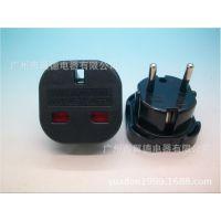 新料ROHS欧式转英式安全转换插头 YD-9625英式转欧式插头一个起批