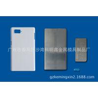 联想K920手机壳模具 3d热转印耗材夹具批发 DIY个性定制 厂家直销