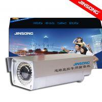 【深圳劲松】供应高端SE-3230专业道路监控摄像头 照车牌监控摄像机 安防监控设备厂家直销