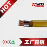 电线电缆ce标准 江苏亚飞电线电缆