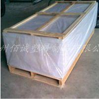 防水防潮PVC板