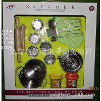 toys 小孩过家家玩具 儿童益智仿真厨具 缩小版厨房迷你仿真餐具