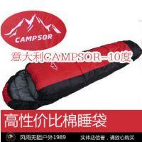 正品睡袋 品牌冬季户外野营睡袋 超高性价比 七孔棉木乃伊睡袋