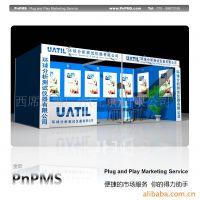 PnPMS 标准展会展位搭建 18平米简易装修