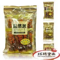 中国 自然派牛肉条100g*24包/箱 4个味 休闲零食批发