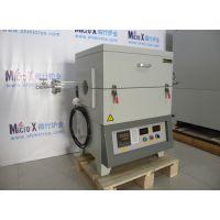 【上海微行】MXX1400-40  实验加热电炉 1400度碳化硅烧结炉