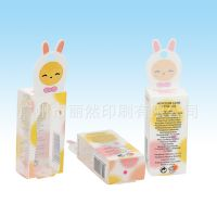 【新款】可爱创意PVC包装盒,唇膏塑料包装盒,睫毛夹透明盒 028