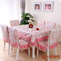 经典魅力 夏季爆款 高档欧式风格椅套 椅子垫 餐桌布 茶几布