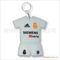 定制加工:卡通球衣足球创意 PVC软胶钥匙扣 手机挂件