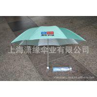 上海广告伞订做、雨伞厂、礼品伞定做厂家