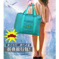 升级版防水尼龙折曡式差旅收納包衣服收纳袋整理袋旅行用品批发