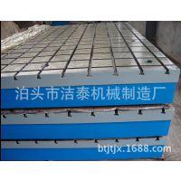 厂家定做T型铸铁平台/t型检测平台 T型槽工作台平板铆焊平台平板