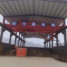 供应浙江省杭州市湖州市双梁起重机25吨20吨的生产厂家双梁空操龙门吊行吊多少钱