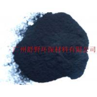 供应广东顺德活性炭散装高级粉末活性炭 脱色电镀活性炭 污水处理活性炭粉 木质粉状活性炭 木质活性炭