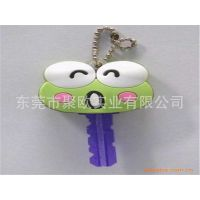 供应厂家直销加工订做卡通钥匙套 绿豆蛙钥匙保护套 创意钥匙套订做