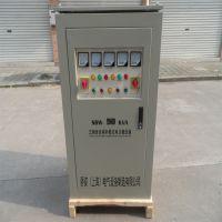 供应直供稳压器 三、单相稳压器 50kva三相全自动交流稳压器机电设备适用