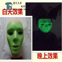 供应假面舞会面具(夜光男款)迪士尼授权 Disguise.优质供应商