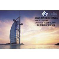 供应空运出口迪拜苏州货代公司4008338066世航通运