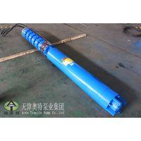 0.37-450KW深井潜水泵厂家,大功率井用潜水泵型号,专家推荐优质提水泵