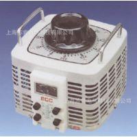 专业生产接触器调压器 变压器 品质保障