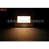 led墙角灯,86型嵌入式灯,楼梯踏步灯