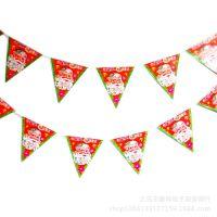 圣诞装饰三角彩旗圣诞装饰品 礼品 彩旗 舞台背景道具 厂家直销