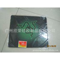 广州鼠标垫厂家批发天然橡胶游戏速度版雷蛇鼠标垫 可定制彩垫