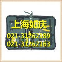 L823618 电脑维修专用工具组L823618