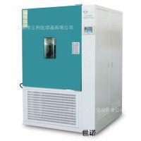 高低温箱|高低温试验箱|深圳高低温试验箱价格
