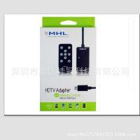 mhl to hdmi线 手机接电视高清线 带遥控