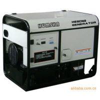 燃气发电机组/悍莎燃气15kw发电机/燃煤燃气15kw发电机