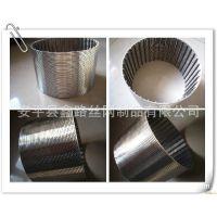 石油筛管 防砂滤管--优质供应商鑫路专业生产