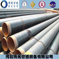 本厂大量供应大口径3PE防腐涂层螺旋钢管按时交货保质保量价格低