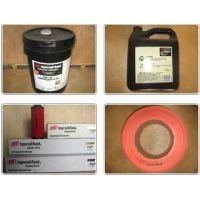 供应PRO-TEC英格索兰宝泰油/VHP750空压机专用油配件